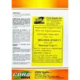 Томат МАЛИНКА СТАР F1 / MALINKA STAR F1 Cora Seeds 250 шт