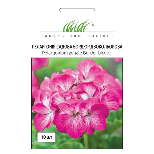 Вербена крупноцветковая РОЗОВАЯ (Verbena hybrida) Професійне насіння 0,1 г