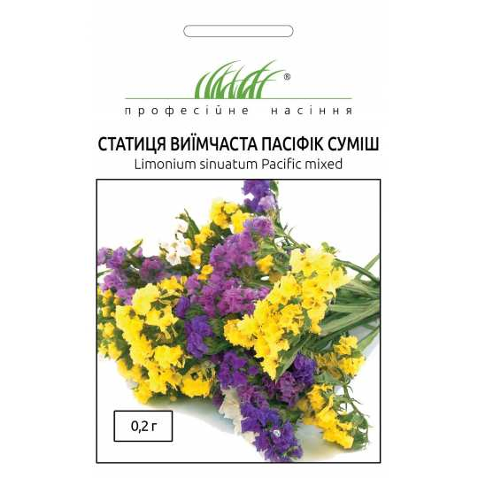 Статица (Limonium sinuatum Pacific mixed) смесь 0.2 г