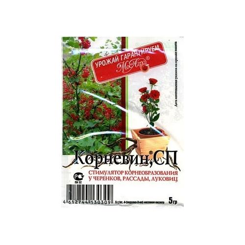 Корневин СП МОСАРГО 5 г