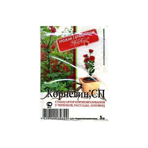 Корневин СП МОСАРГО