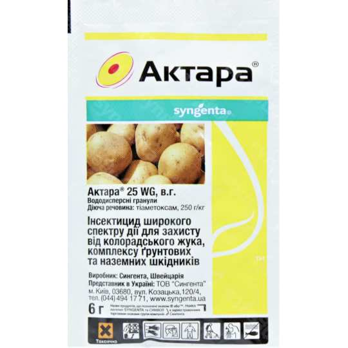 Инсектицид АКТАРА 25 WG. в.г. SYNGENTA 1,4 г
