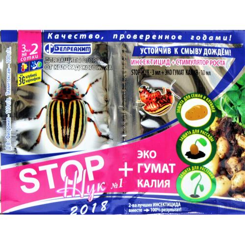 Инсектицид STOP ЖУК к.с. 3 мл + ЭКО ГУМАТ КАЛИЯ