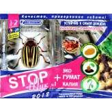 Инсектицид STOP ЖУК к.с. 3 мл + ЭКО ГУМАТ КАЛИЯ 10 мл