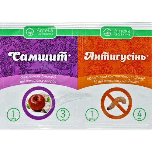 АНТИГУСЕНЬ к.с 4мл + САМШИТ к.с. 3 мл Аптека садовода
