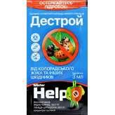 Инсектицид ХЕЛП ДЕСТРОЙ Агросфера 3 мл