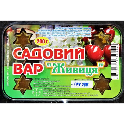 Садовый вар Живица 200 г