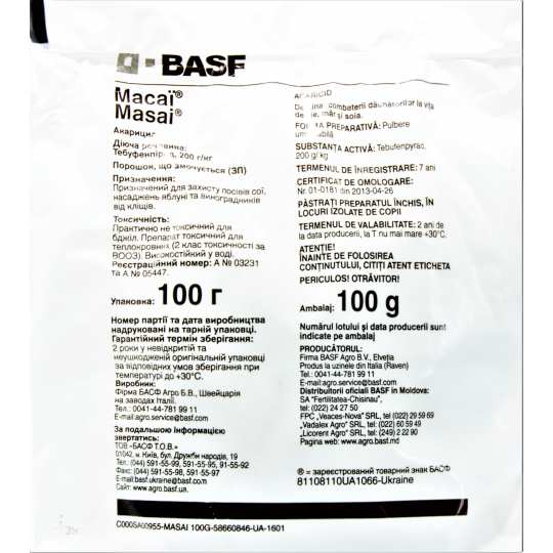 Акарицид МАСАИ Basf 100 г