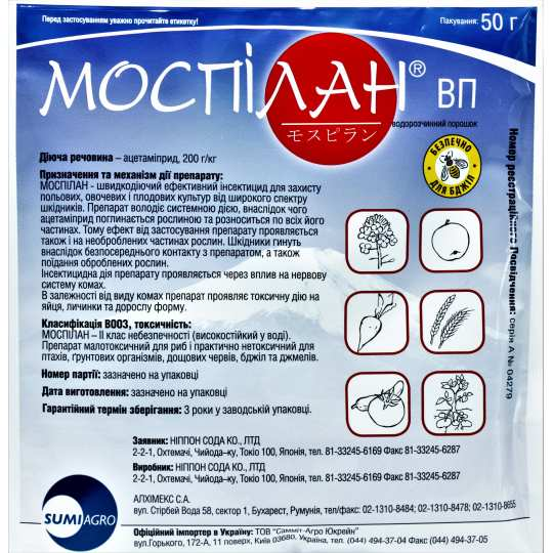 Инсектицид МОСПИЛАН 200 в.р.п. SUMIAGRO 50 г