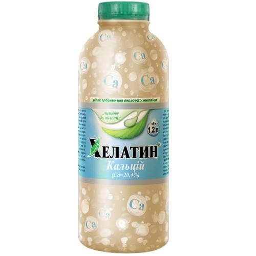 Удобрение ХЕЛАТИН КАЛЬЦИЙ Helatin