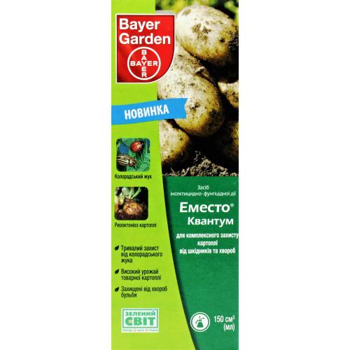 ЭМЕСТО КВАНТУМ FS273,5 Bayer 150 мл