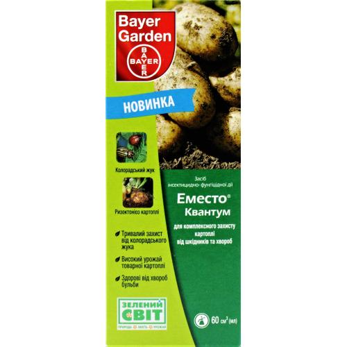 ЭМЕСТО Квантум Bayer 60 мл