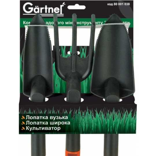 Комплект садового мини-инструмента 3 предмета Gärtner