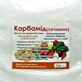 Карбамид 46.2.0.0 - 1 кг