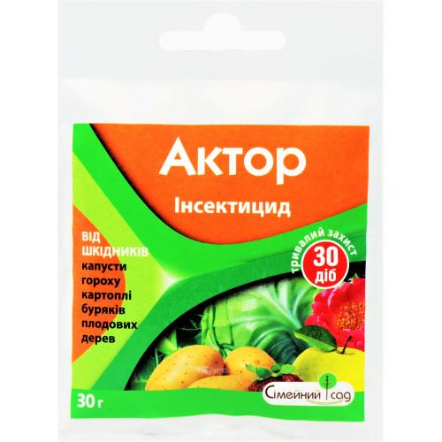 """Инсектицид АКТОР,ВГ ТОВ """"Ронголи"""" 30 г"""