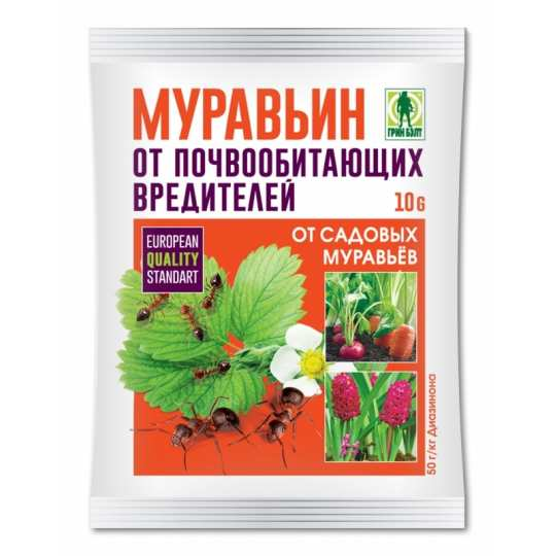 Инсектицид МУРАВЬИН Грин Бэлт 10 г