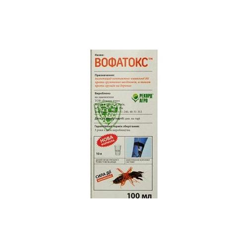 Инсектицид контактно-кишечного действия Вофатокс, 100 мл, Рекорд-агро, (Украина)