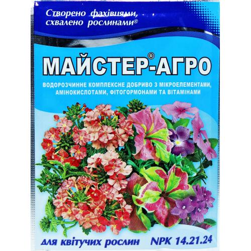 Комплексное удобрение МАСТЕР-АГРО 14.21.24 для цветущих растений Valagro
