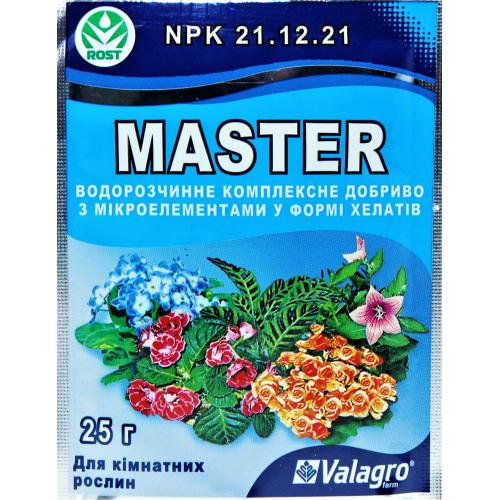 Комплексное удобрение MASTER (Мастер) 21.12.21. для комнатных растений Valagro 25 г