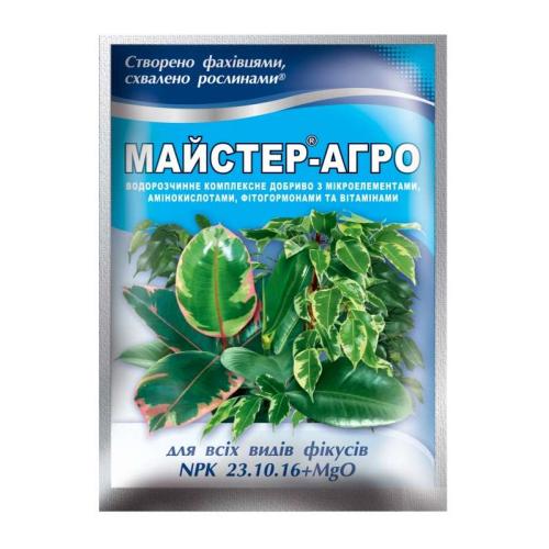 Комплексное удобрение МАСТЕР-АГРО 23.10.16 для фикусов Valagro