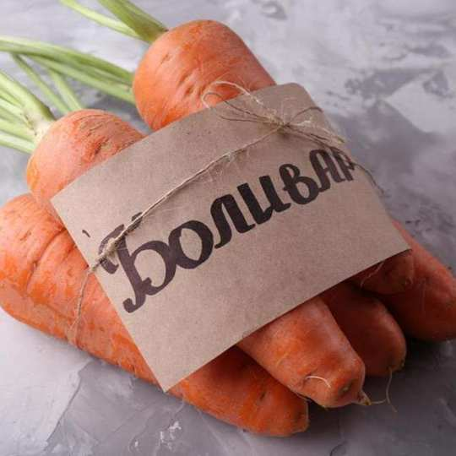 Морковь БОЛИВАР F1 | BOLIVAR Clause