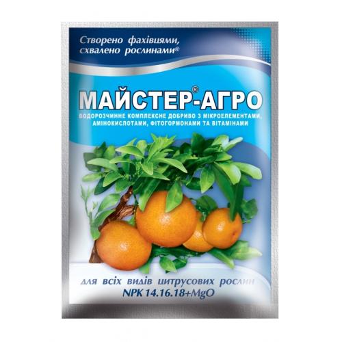 Комплексное удобрение МАСТЕР-АГРО 14.16.18. Для цитрусов Valagro