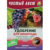 Кристаллическое минеральное удобрение ЧИСТЫЙ ЛИСТ для винограда 100 г