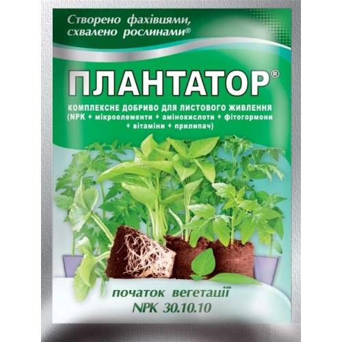 Комплексное удобрение ПЛАНТАТОР NPK 30.10.10 (начало вегетации)