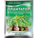 Комплексное удобрение ПЛАНТАТОР NPK 30.10.10 (начало вегетации) 25 г