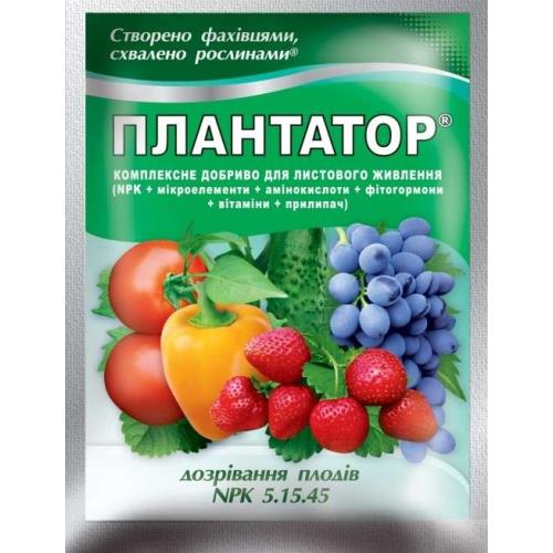 Комплексное удобрение ПЛАНТАТОР NPK 5.15.45 (дозревание плодов)