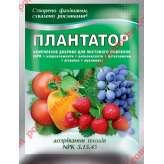 Комплексное удобрение ПЛАНТАТОР NPK 5.15.45 (дозревание плодов) 25 г