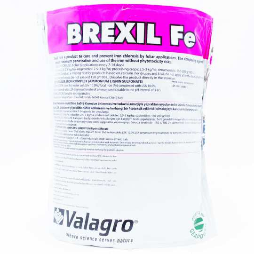 Мікроелементи BREXIL (БРЕКСИЛ) Fe Valagro