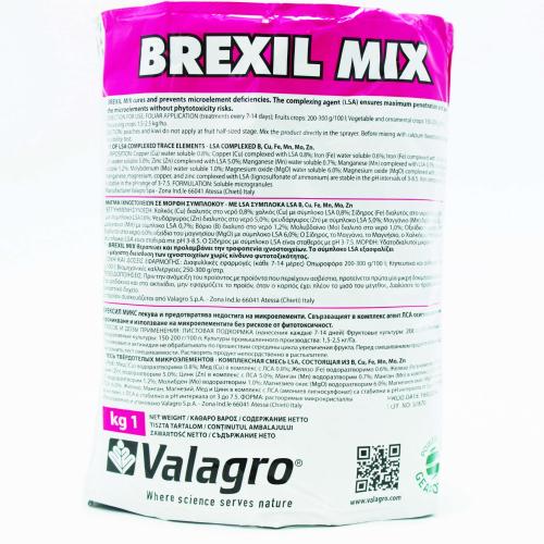 Микроэлементы BREXIL Mix (БРЕКСИЛ Микс) Valagro
