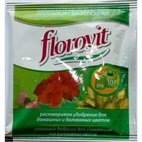 Растворимое удобрение florovit / Флоровит