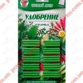 Чистый Лист Палочки Удобрение для декоративно-лиственных растений 30 шт.