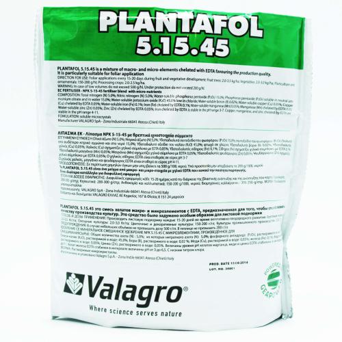 Комплексне добриво ПЛАНТАФОЛ (PLANTAFOL) 5.15.45. (дозревания плодов) Valagro