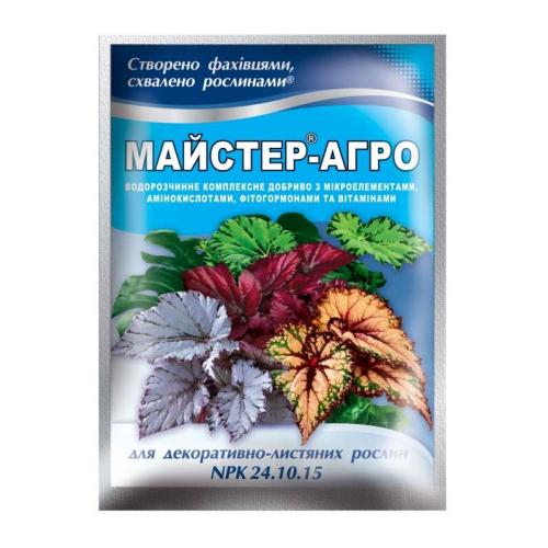 Комплексное удобрение МАСТЕР-АГРО 24.10.15 для декоративно-лиственных растений Valagro