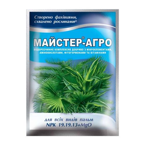 Комплексное удобрение МАСТЕР-АГРО 19.19.13 для пальм Valagro