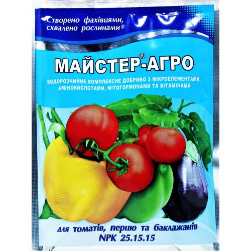 """Комплексне мінеральне добриво Master (Майстер) NPK 25.15.15 """"Для томатів, перцю і баклажанів"""" ТМ """"Valagro"""""""