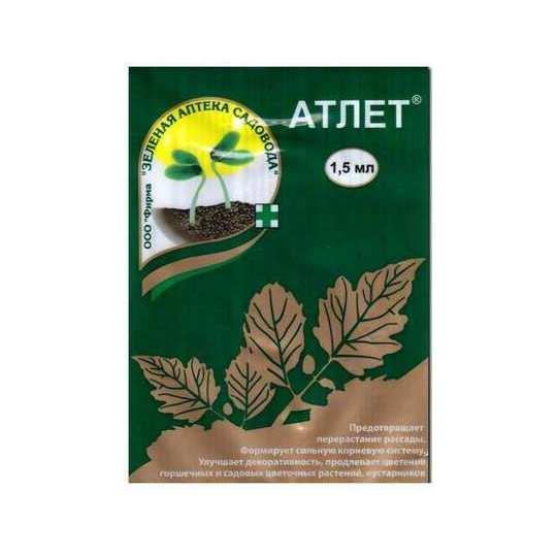 АТЛЕТ Зелена Аптека Садівника
