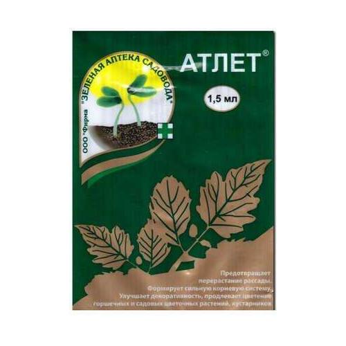 АТЛЕТ Зеленая Аптека Садовода