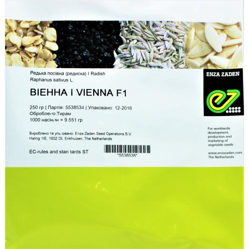 Редис ВЕНА F1/ VIENNA F1 Enza Zaden 250 г