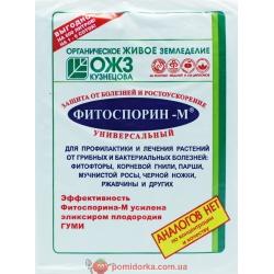 ФИТОСПОРИН-М универсальный ОЖЗ Кузнецова 200 г