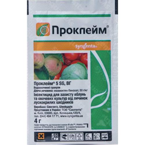 Инсектицид ПРОКЛЭЙМ 5SG в.г. Syngenta 4 г