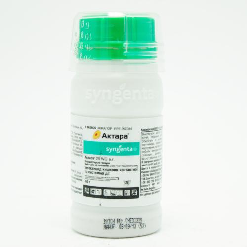 Инсектицид АКТАРА 25 WG. в.г. SYNGENTA 40 г