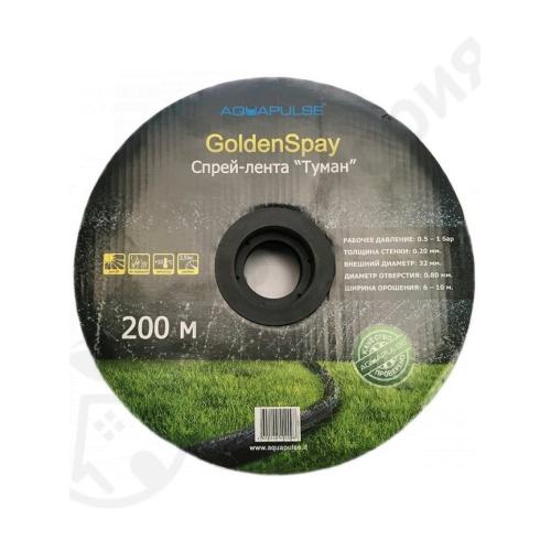 Лента туман ГОЛДЕН СПРЕЙ (Golden Spray) 8 м