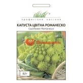 Капуста романеско РОМАНЕСКО Професійне насіння 0,2г.