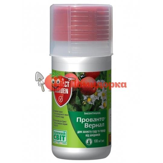 Инсектицид ПРОВАНТО ВЕРНАЛ (Калипсо) 480 SС к.с. Bayer 100 мл