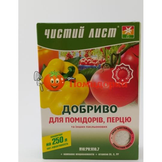 Кристалічна мінеральне добриво ЧИСТИЙ ЛИСТ для помідорів і перцю