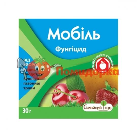 Фунгицид МОБИЛЬ в.г. Вассма-Ритейл 30 г